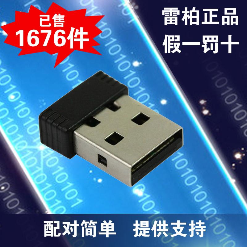 Беспроводной клавиатура мышь приемник SOC не сверкающий адаптер 1800pro/9060/8000/1860