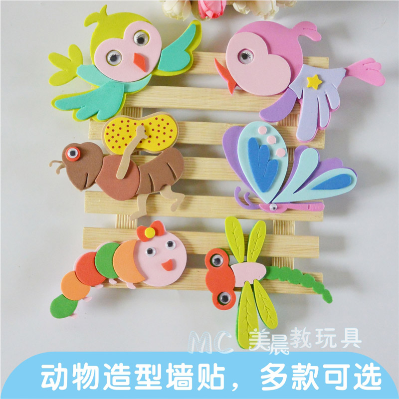 USD 4.96] Kindergarten elementary school classroom environment ...