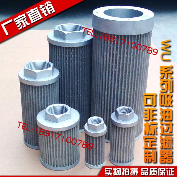 Гидравлический фильтр для всасывания Фильтрующий фильтр WU-16/25/40/63/100/160 * 80/100/180-J