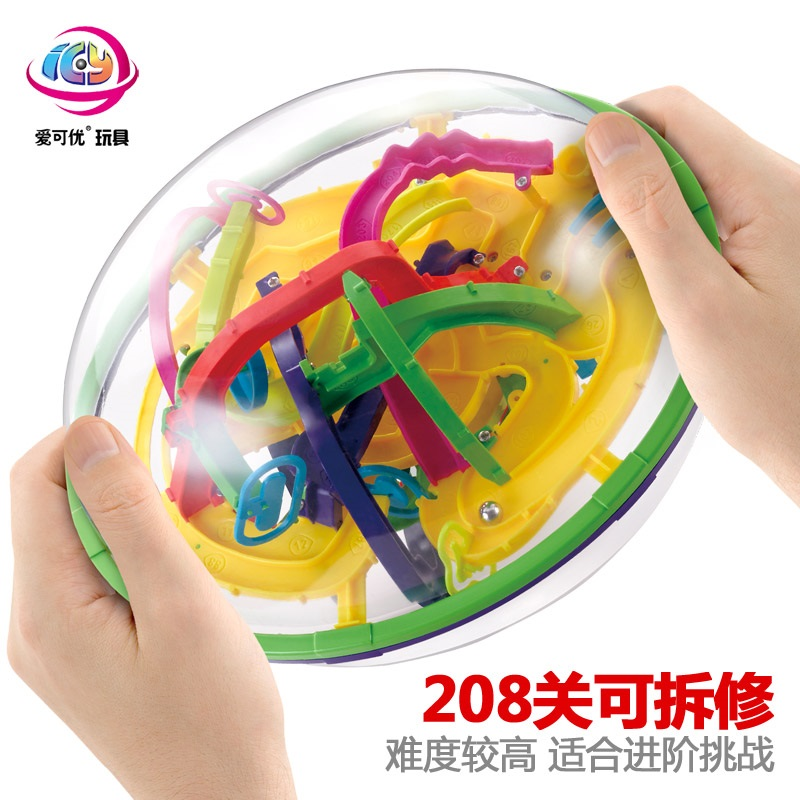 Puzzle Development Childrens Toys Girls 3 6 Years Old 4 5 Boys 7 8 10 Birthday Gifts
