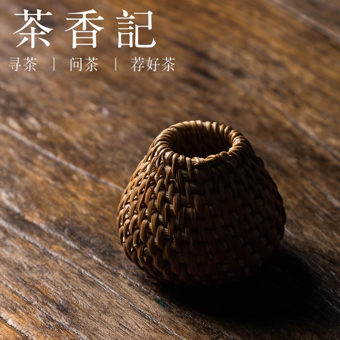 Trà thơm Việt Nam Bộ mây che mùa thu Bộ mây che Bộ đồ trà thủ công phù hợp với bộ trà Gato Kung Fu - Trà sứ