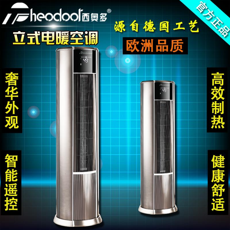 立奇PTC150B取暖器暖风机电暖气器迷你家用节能暖风扇 浴室必备