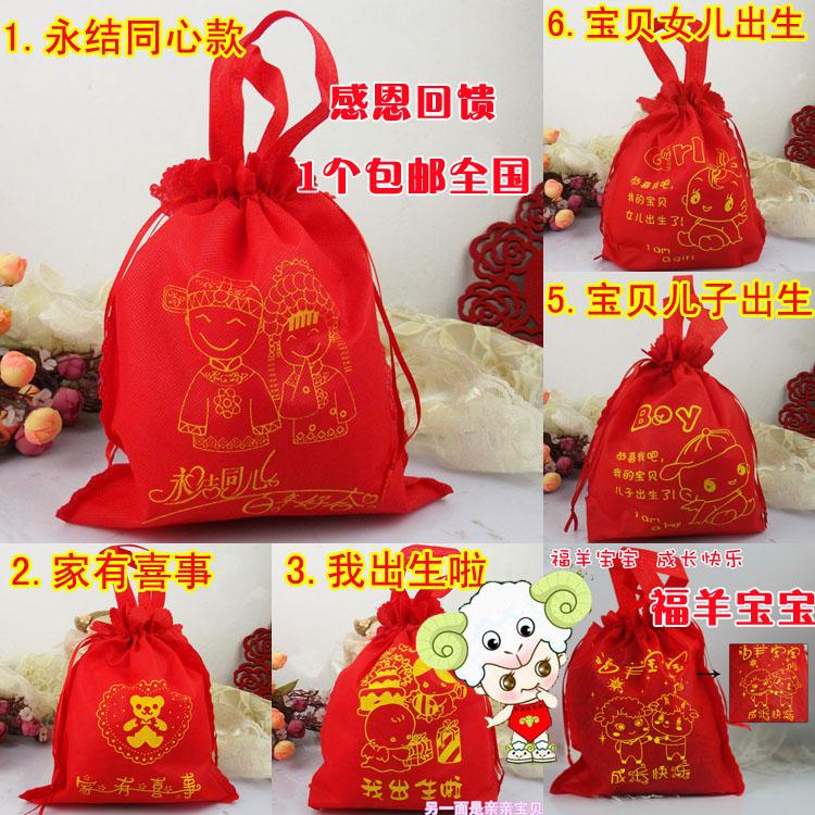 婚庆用品织锦缎喜糖袋礼品袋喜袋喜糖盒纱袋首饰袋包装喜蛋袋子喜