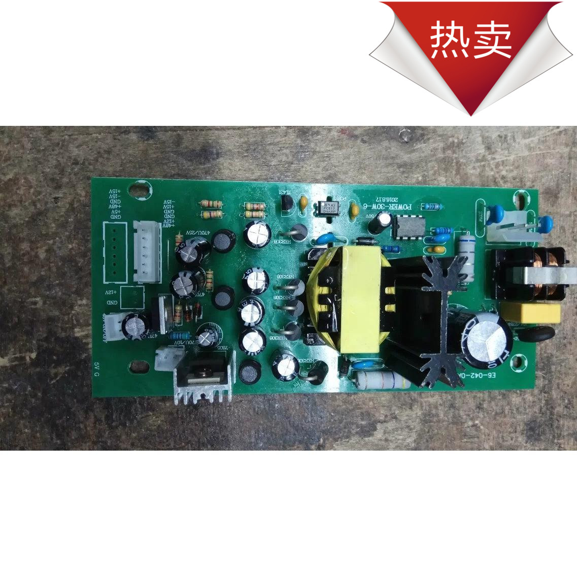 Behringer Power Supply Circuit Board Wiring Diagrams Moen 7906 Parts List And Diagram Ereplacementpartscom Usd 19 46 Applicable Mixer New Switching Sound Rh Chinahao Com 18 Volt Alibaba Tvs Boards Info