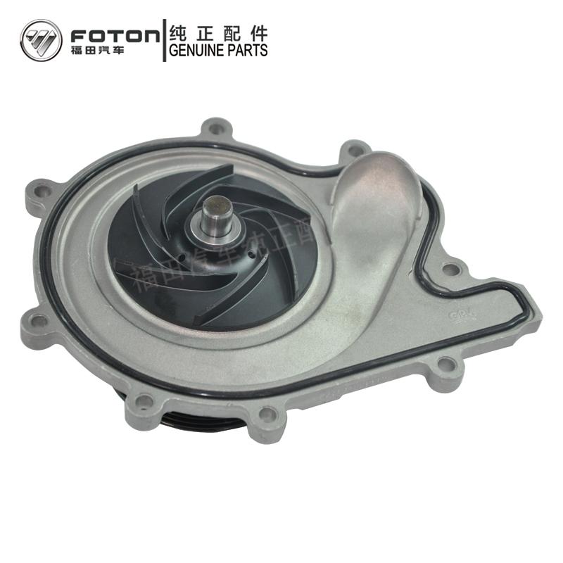 Детали двигателя Foton Cummins Foton Motor высокая Напорный водяной насос 5333035
