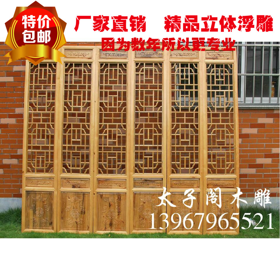 Dongyang wood carving:antique solid wood lattice wood carving plate screen  partition antique doors and windows - Dongyang Wood Carving:antique Solid Wood Lattice Wood Carving Plate