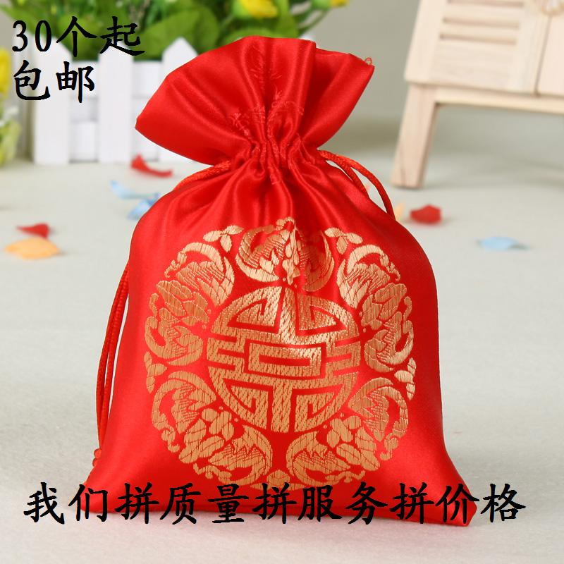 礼品袋 纸袋送礼手提婚庆用品满月回礼袋创意礼物袋喜糖袋子