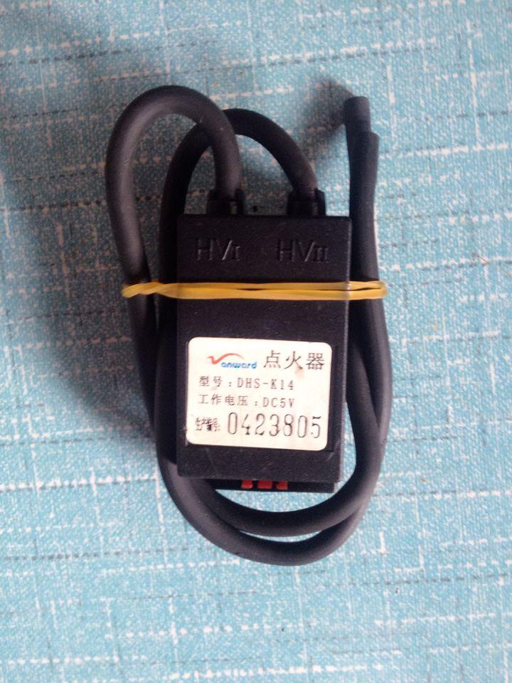 万和热水器配件,5V脉冲点火器