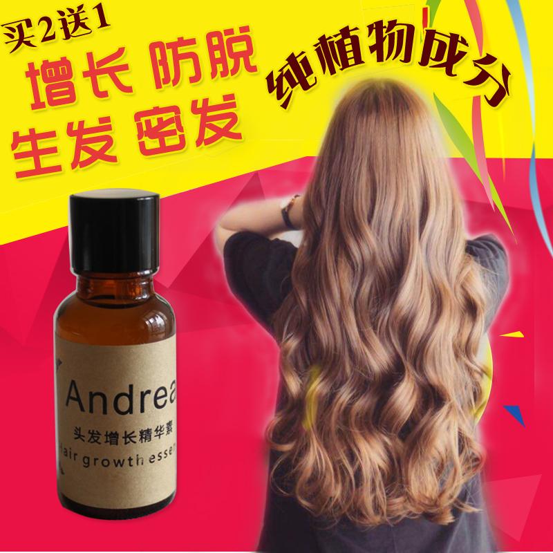 脱发生发增发密发液育发防脱生发液脂溢性秃顶产后掉发男女生发水