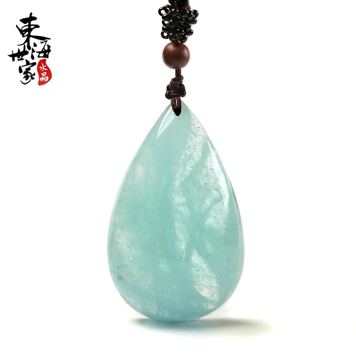 東海世家海藍寶吊墜女 海藍寶水滴項鏈項墜 水晶飾品禮物送女友
