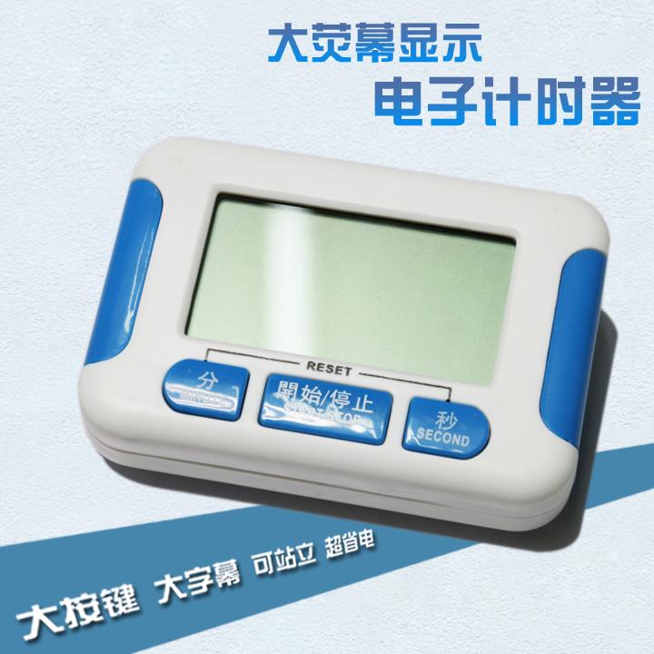 Таймер синхронизация напоминать устройство кухня ikea электронный лить синхронизация будильник большой звук экран магнит многофункциональный фитнес
