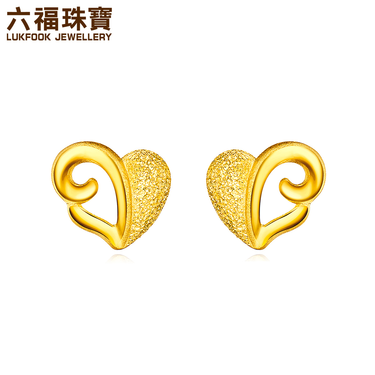 Six Blessing Jewelry Gold Earrings Brushed Heart Shaped Female Gift Price Gdg50023