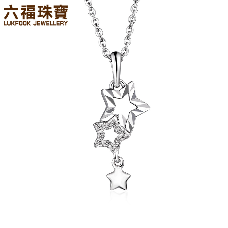 Six fortune jewelry pt950 platinum pendant female starry star track six fortune jewelry pt950 platinum pendant female starry star track platinum necklace pendant price hiptbp0001 aloadofball