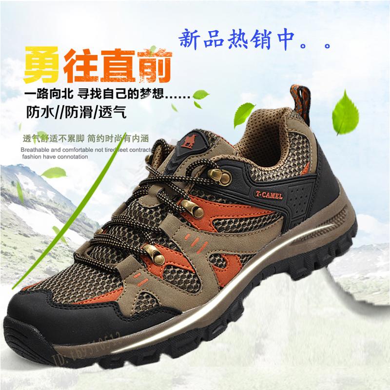 包邮圣高洞洞鞋男新款网面鞋系带低帮男鞋耐磨透气网鞋轻质休闲鞋