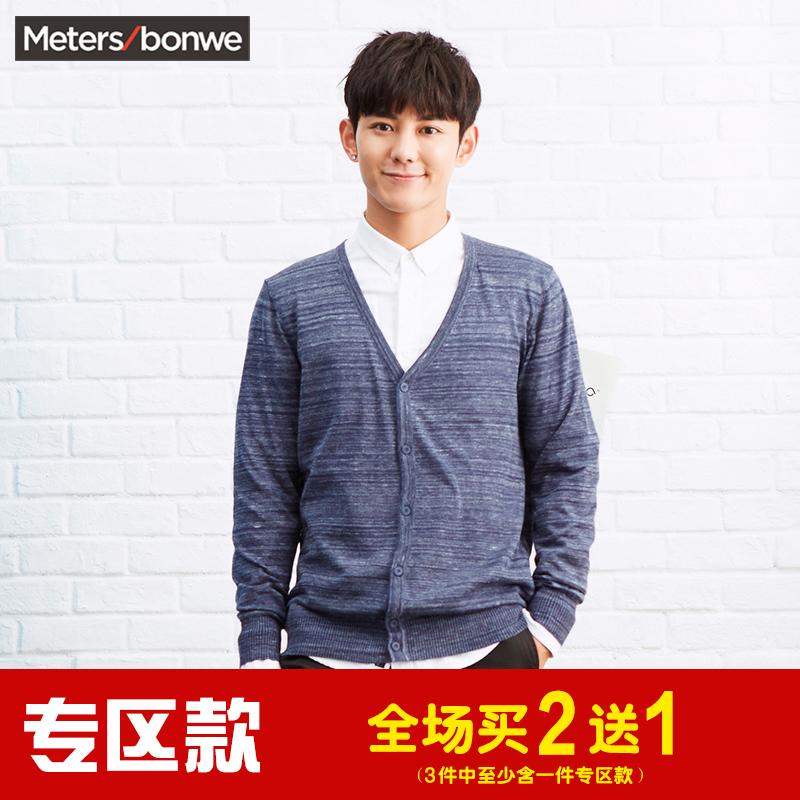 2016冬季新款中年加绒羊绒衫男爸爸装加厚大码套头圆领针织羊毛衫