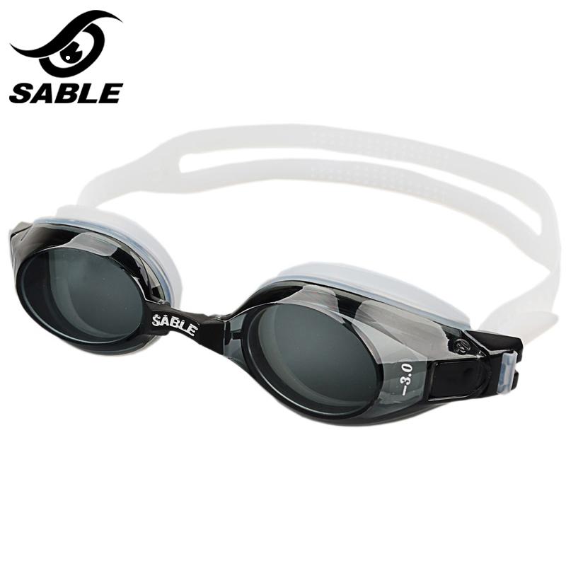 黑貂近视泳镜 专业游泳眼镜 防水防雾大框 成人平光度数 男女