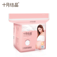 October crystal anti overflow milk pad one-off overflow milk pad lactation isolating milk pad anti leakage benefit milk patch can't wash 100 pieces