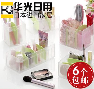 日本进口inomata桌面收纳篮 办公用品收纳盒 A4纸文件夹收纳筐