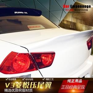 Đông nam Ling Yue V3 mô hình mới và cũ của cánh phía sau sửa đổi sơn đặc biệt đấm miễn phí