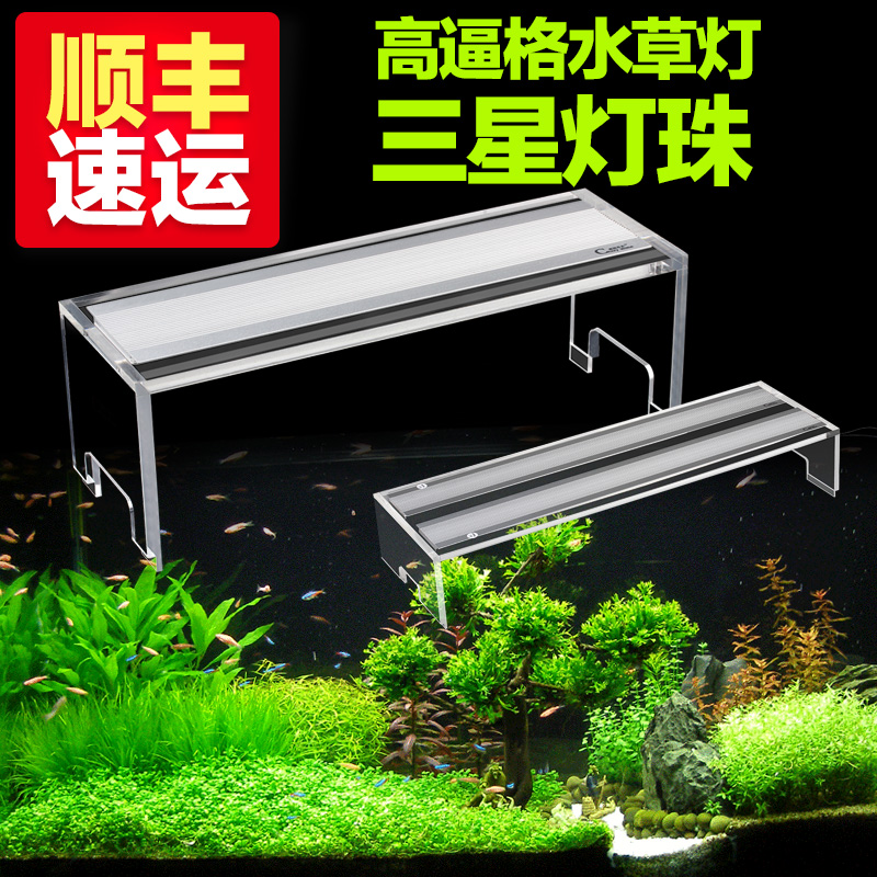 Merveilleux Crazy Stone Led Aquarium Light Aquatic Plants Lamp Professional Planted  Aquarium Aquascape LED Lights Plants Led Lighting