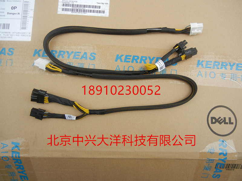 DELL DRXPD t620 t630 graphics GPU power cable extended power cable