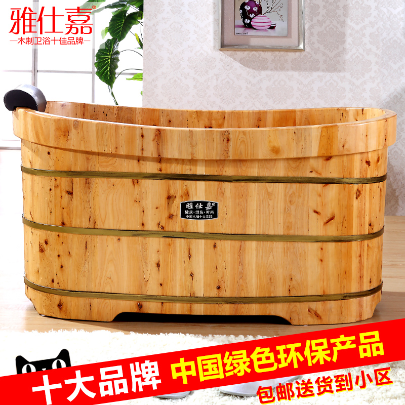 USD 407.86] Yashka heated heated wooden tubs bath tubs bath tubs ...