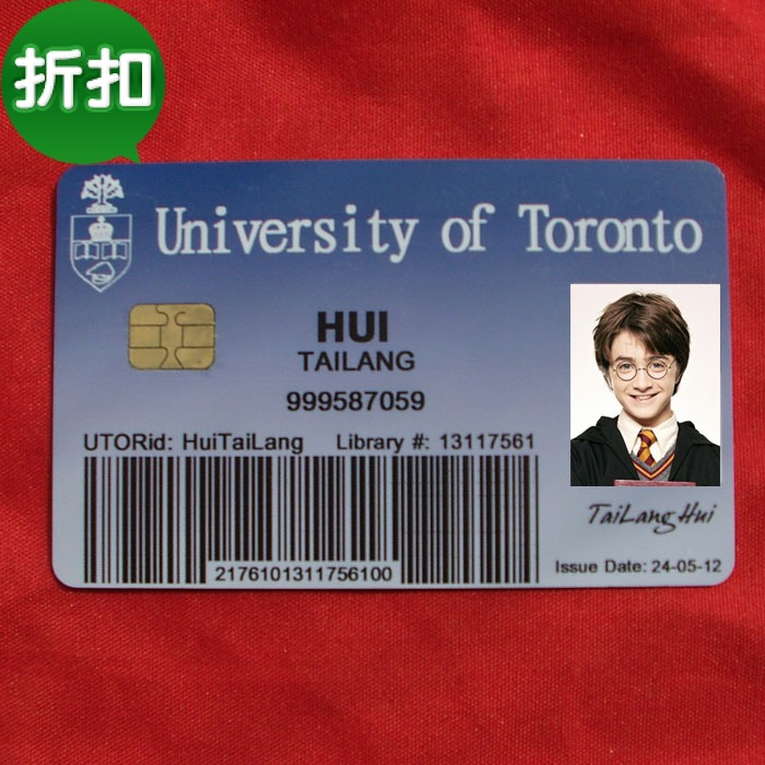 Canadian Personalized Wholesale Chinahao Shopping Student Asian 82 Toronto Diy Best Buy China 29 com Card Online - Shoping Id Entertainment Products Of usd From Agent Memorial The Custom University