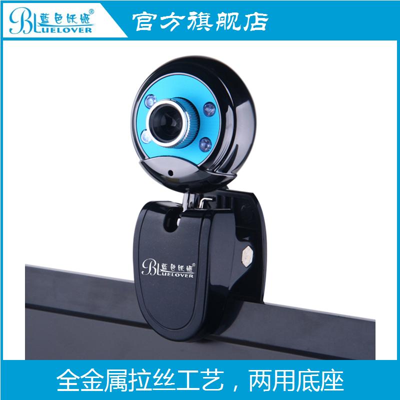 极速A20 高清免驱台式电脑摄像头 笔记本用视频头带麦克风话筒USB