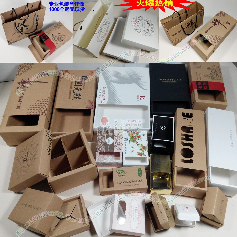 杭州特色特价精美丝巾围巾礼品盒 包装盒批发 促销可定做