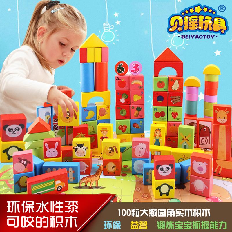 贝瑶儿童玩具字母木制益智早教100粒积木农场动物玩具2-3-6岁
