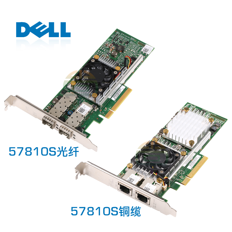 Dell Broadcom 57810S network card 10GB 10GB electrical port fiber SFP dual  port copper cable