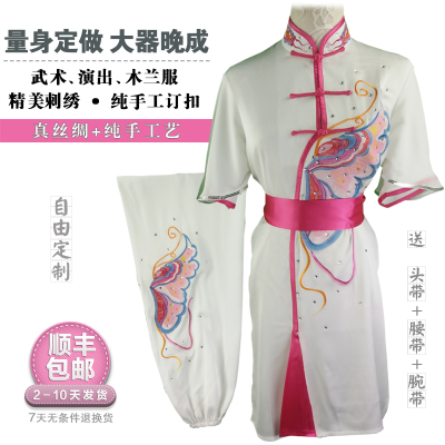 Chinese Martial Arts Clothes Kungfu Clothe Embroidered Mulan Wushu Competition Shows Clothes for Adults, Children, Women Butterflies, Customized Headband