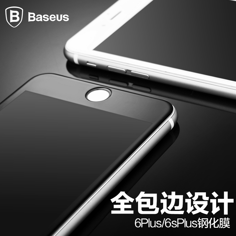 iPhone6 3D碳纤维贴膜6p5.5软边钢化膜 6 4.7 曲面全屏彩色钢化膜