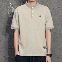 Yiyang Hong Kong style simple men's Polo Shirt slim embroidery fashion brand black T-shirt Japanese solid color men's short sleeve