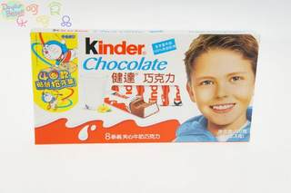 Kinder milk chocolate sandwich imported 8 t8 boxes of children's snacks office snacks