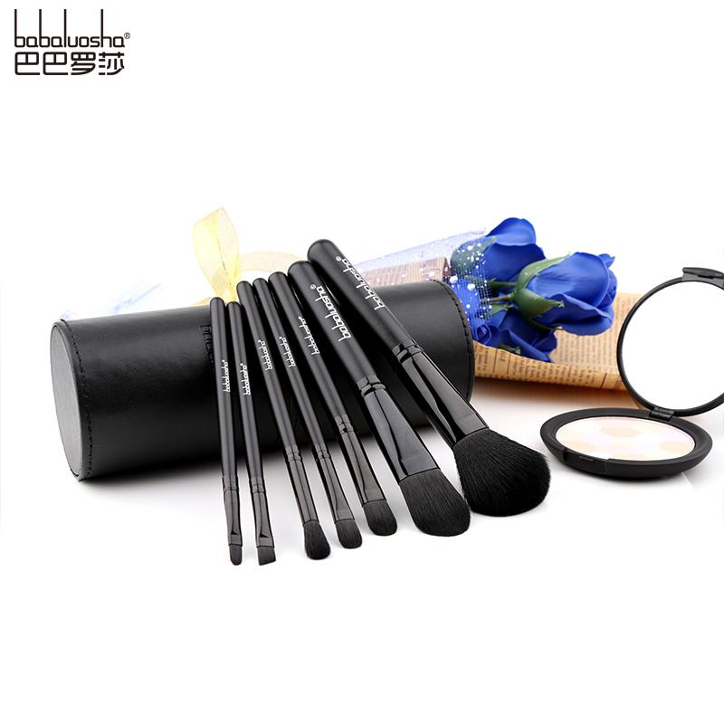 巴巴罗莎初学者化妆刷套装7支全套化妆工具带收纳筒彩妆毛刷子