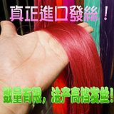 Import! Thunder ghosts silk raw material wig straight hair package DREADLOCK EXTENTION