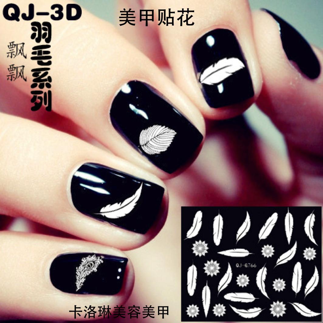 USD 6.00] 3D Nail Art stickers toenail applique French smile line ...