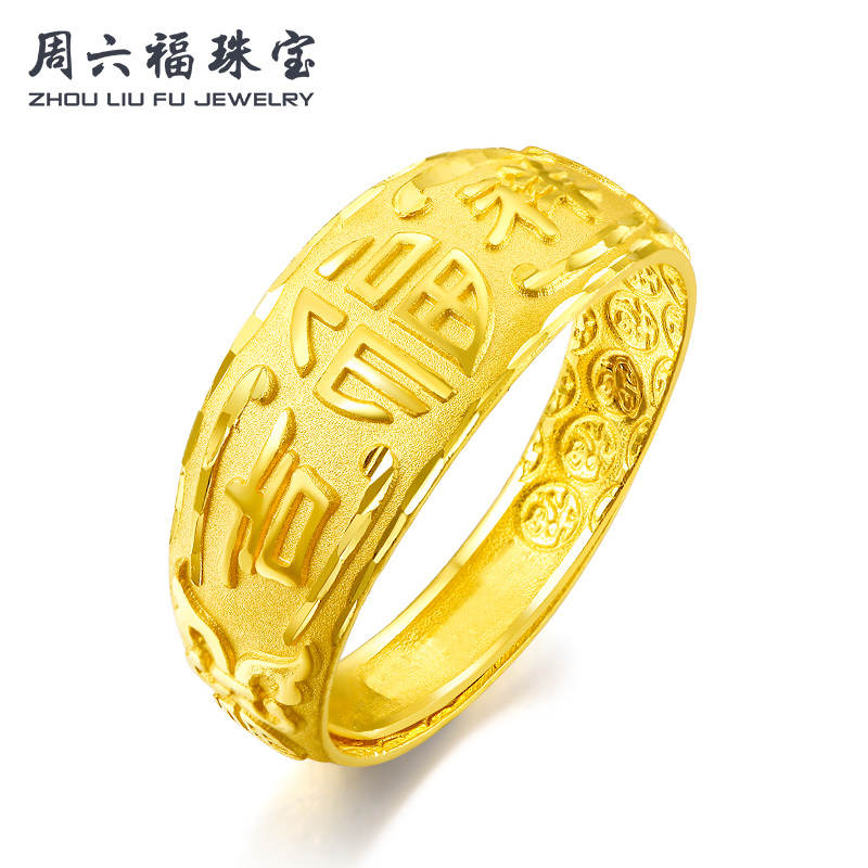 USD 539.13] Saturday Fu Jewelry gold ring male gold 999 ring Ring ...