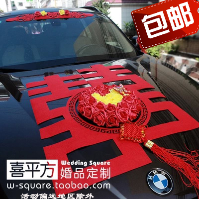 Usd 4 93 Big Wedding Car Package Wedding Car Decoration