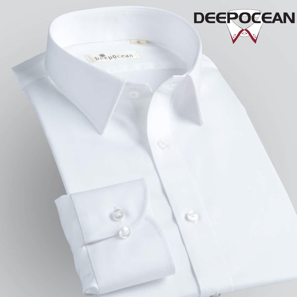秋季中年男士薄款长袖衬衫男装纯棉商务休闲修身寸衫大码纯色衬衣