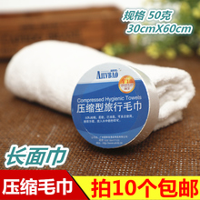Disposable compressed towel washcloth long pure white cotton travel washcloth hotel paid products