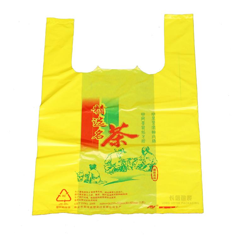 加厚茶礼环保牛皮纸茶叶手提袋 加礼品袋包装手拎袋批发宸美包装