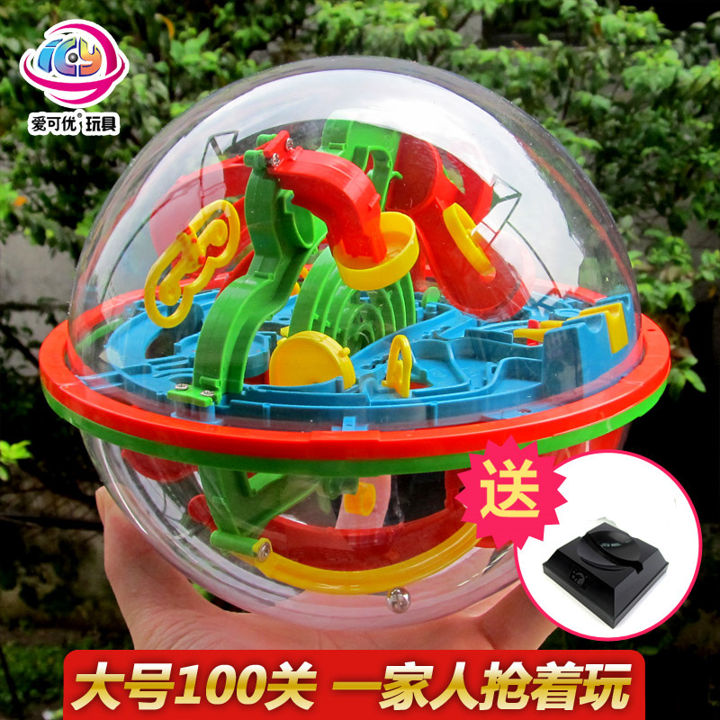 Usd 12 99 Children Puzzle Maze Ball Toy Boy 6 7 8 Years Old Girl 9