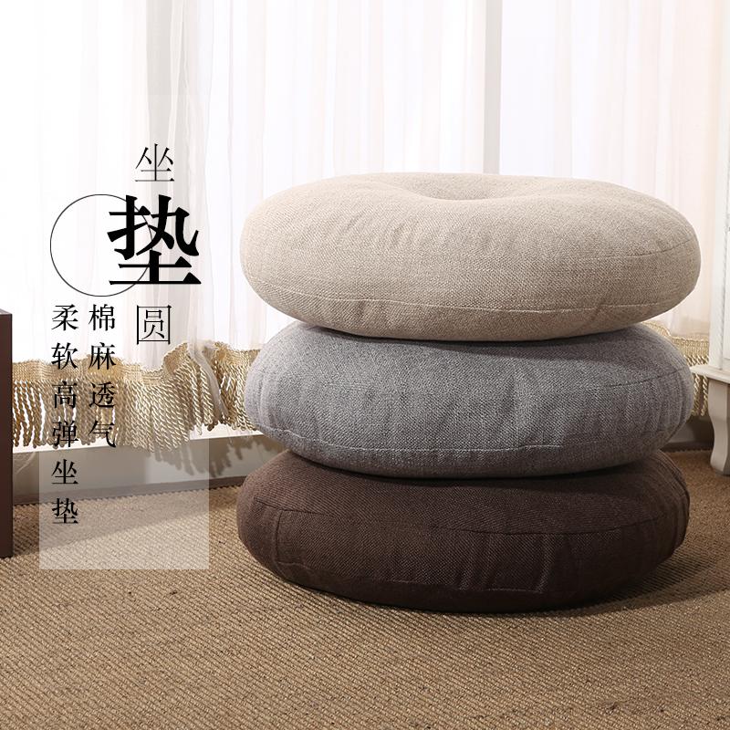 Интерьер Mufu футонная подушка утепленный терка окно Подушки для йоги панель Подушка для татами