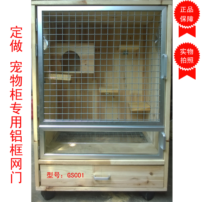 Glass door stainless steel crimped wire mesh door pet door network Totoro Cabinet cage doors cage Cabinet aluminium frame doors made to order  sc 1 st  EnglishTaobao.net & USD 5.22] Glass door stainless steel crimped wire mesh door pet door ...
