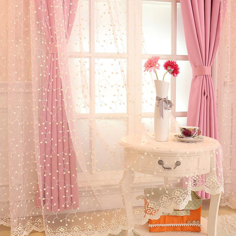 新款韩式蕾丝窗帘成品全遮光窗帘布料客厅卧室纯色飘窗窗帘定制