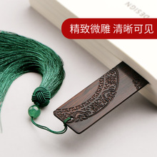 Red wood, Chinese style, ancient style, creative gift, classical literature, tassel, metal bookmark, DIY, custom lettering