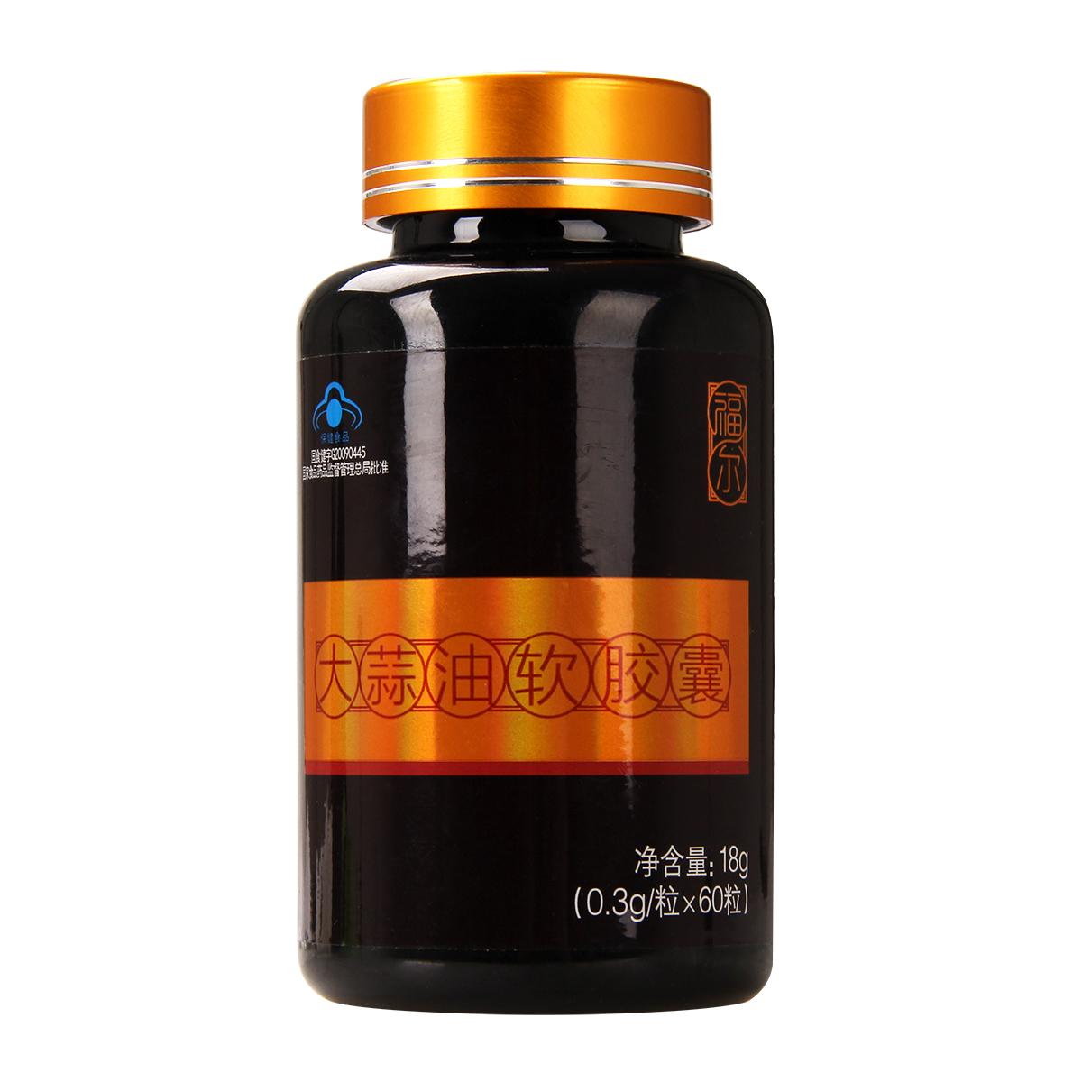 福尔 大蒜油软胶囊 0.3g/粒*60粒