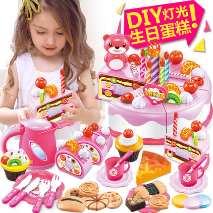 Children's Birthday Cake Toys Baby Simulation Kitchen Little Girls Gift Set